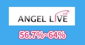 ANGEL LIVE
