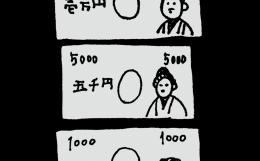 広島店チャットレディのブログ画像
