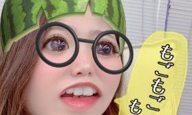 東京新宿店チャットレディのブログ画像