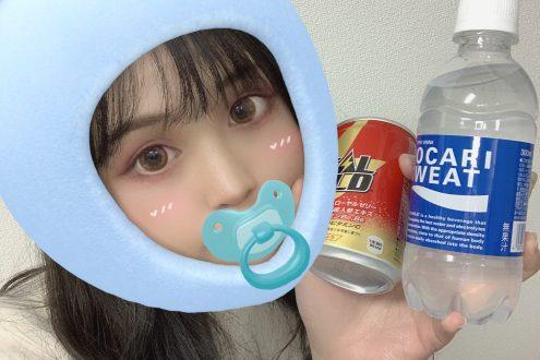 横浜店チャットレディスタッフりお