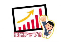 広島福山店チャットレディ職場フォトギャラリー
