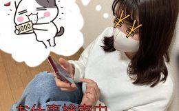 未経験から5か月現役チャットレディ☆