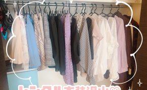 宮崎店チャットレディフォトギャラリー