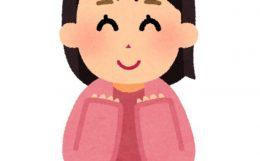 愛嬌(*´▽`*)