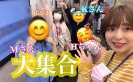 チャットレディ始めるなら稼ぎ時の今がチャンス!GW真っ最中の名古屋栄店をご紹介します!