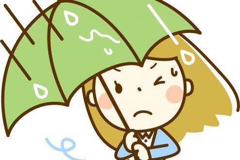 天候が悪い時は稼ぎ時!?