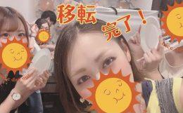 【横浜店】拡大移転が完了いたしましたぁぁぁ(*'▽'*)