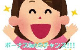 【チャットレディ】夏のボーナス週間始まるよ!!!【高収入】