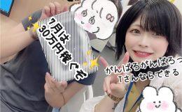【高収入】主婦チャットレディ昼稼働で●●万円!