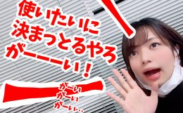 【未経験】【高収入】【フリーター】今はライブチャットの時代!