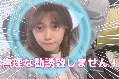 【大阪梅田】チャットレディ事務所・・どうなの?【高収入バイト】