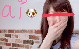 船橋店チャットレディのブログ画像