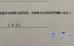 【稼げるお仕事】川崎店の面接に来た子をご紹介(2名)