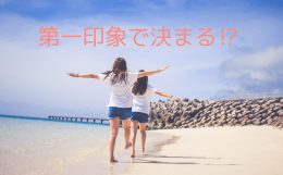 小倉店チャットレディのブログ画像