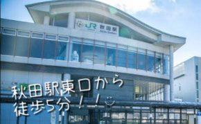 秋田店チャットレディ職場フォトギャラリー