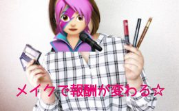 千葉店チャットレディのブログ画像