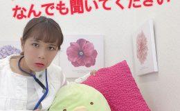 名古屋栄本店チャットレディのブログ画像