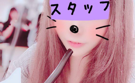 札幌すすきの店チャットレディスタッフえみちぃ~