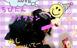 中島公園店チャットレディのブログ画像