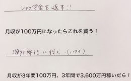 【本日の面接の様子】25歳 JR横浜線十日市場駅在住