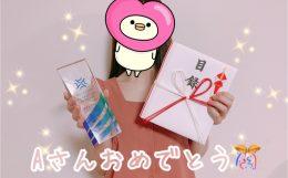 神戸三宮店チャットレディのブログ画像