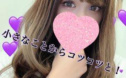 川崎店チャットレディのブログ画像