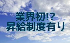千葉店チャットレディ職場フォトギャラリー