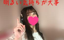 渋谷店チャットレディのブログ画像
