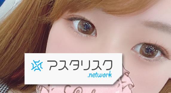 難波、心斎橋店チャットレディスタッフひか