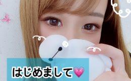 難波、心斎橋店チャットレディのブログ画像